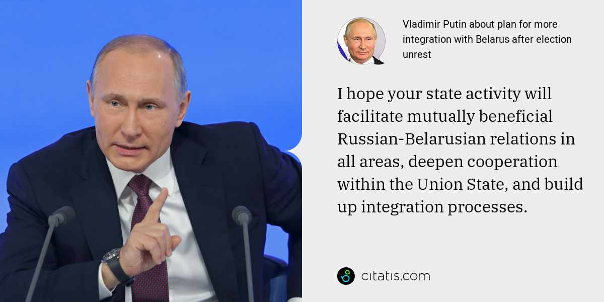Vladimir Putin: I hope your state activity will facilitate mutually beneficial Russian-Belarusian relations in all areas, deepen cooperation within the Union State, and build up integration processes.