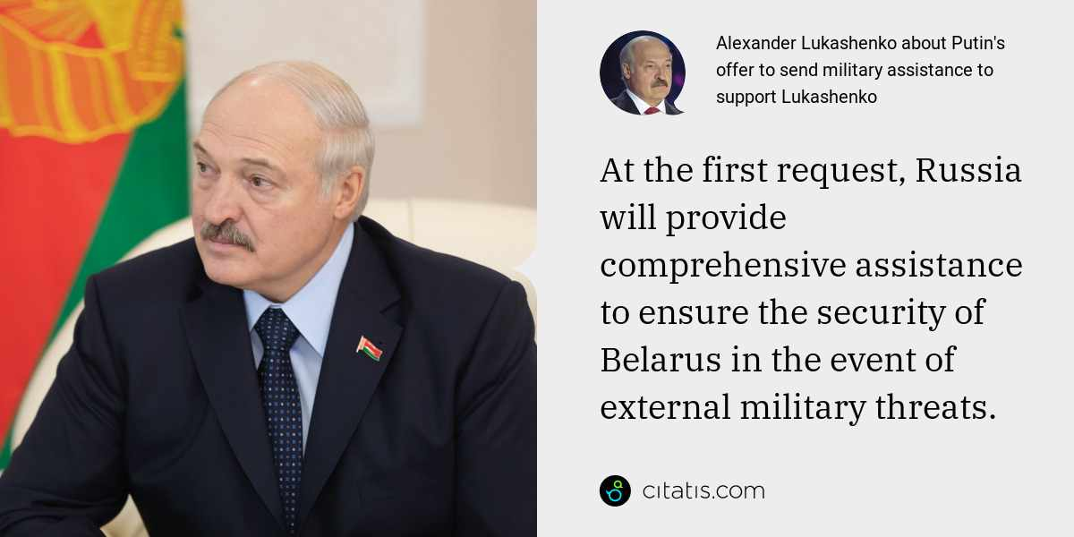 Alexander Lukashenko: At the first request, Russia will provide comprehensive assistance to ensure the security of Belarus in the event of external military threats.